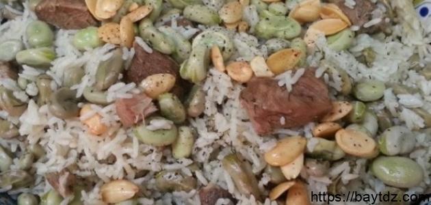 الأرز بالفول على الطريقة اللبنانية
