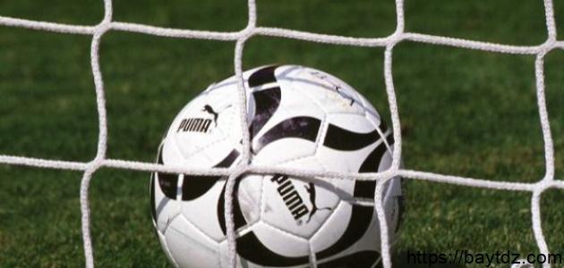 تعريف كرة القدم