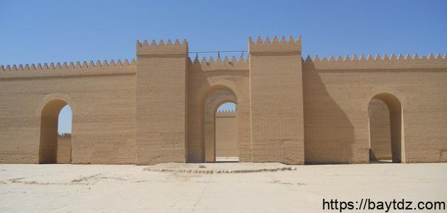 تقرير عن آثار بابل