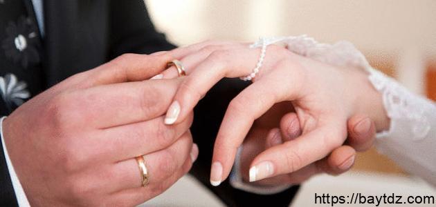 تقرير عن الزواج
