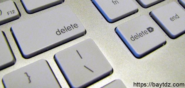 حذف تغريدات تويتر بسهولة