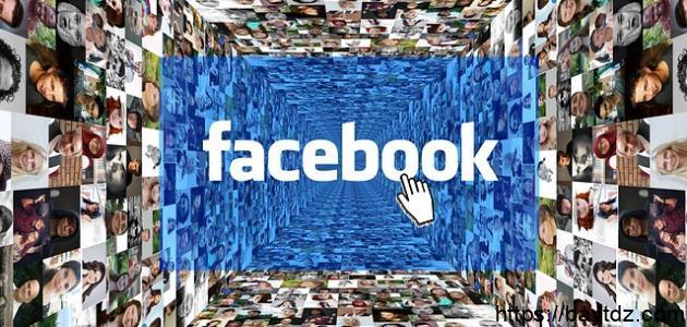 حذف فيسبوك نهائياً