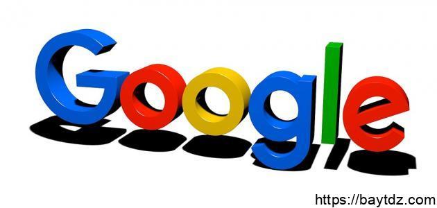 طريقة تسجيل حساب في جوجل كروم