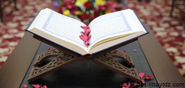 طريقة ختم القرآن برمضان