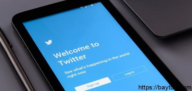 طريقة عمل حساب تويتر جديد