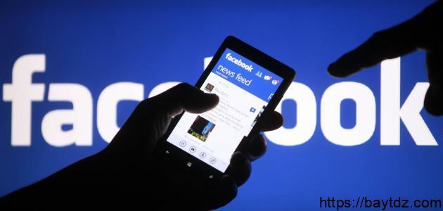 طريقة نشر الصور على الفيس بوك