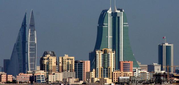 عاصمة دولة البحرين