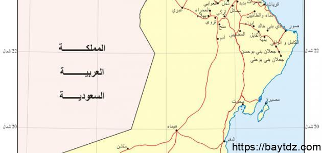 عدد محافظات سلطنة عمان