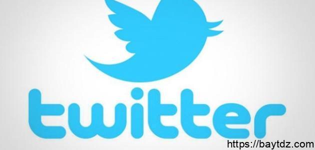 عمل حساب تويتر