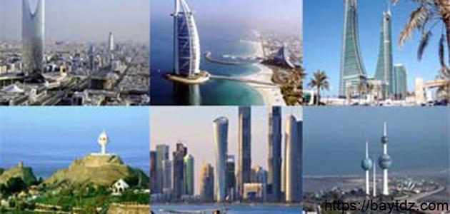 عواصم دول الخليج