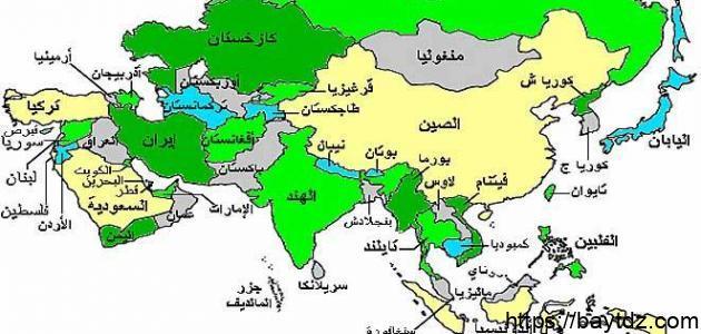 في أي قارة تقع السعودية