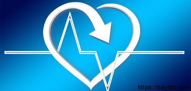 كيف أحافظ على صحة قلبي