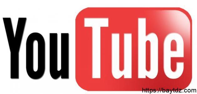 كيف أحذف سجل اليوتيوب