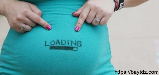 كيف أعرف كم أسبوع أنا حامل
