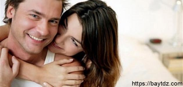 كيف أهتم بزوجي وبيتي