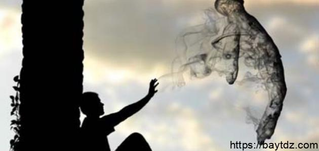 كيف تخرج الروح من جسد الإنسان