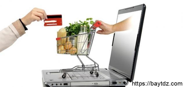 كيف يتم التسويق عبر الانترنت