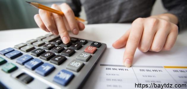 كيفية حساب صافي الربح