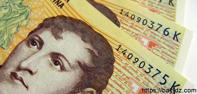 ما هي عملة دولة الأرجنتين