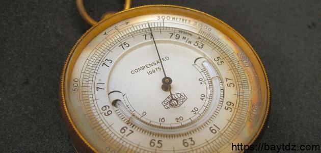 ماذا يسمى جهاز قياس الضغط الجوي