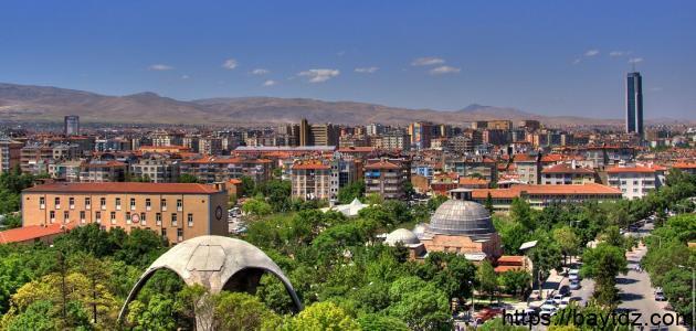 مدينة قونية