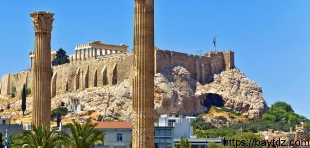 مدينة لمياء اليونانية