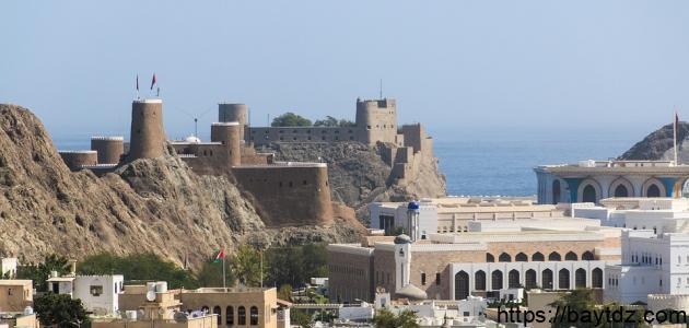 مدينة مسقط في عمان