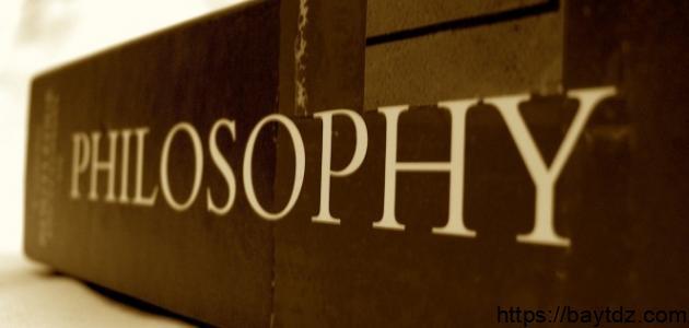 مفهوم الثقافة فلسفياً
