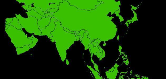 مميزات قارة آسيا