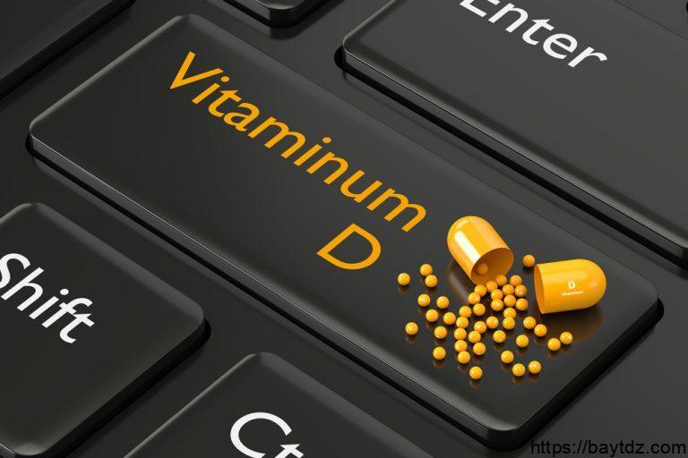 اعراض نقص فيتامين دال وماهي مصادر فيتامين د