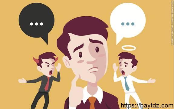انواع اليات الدفاع النفسي