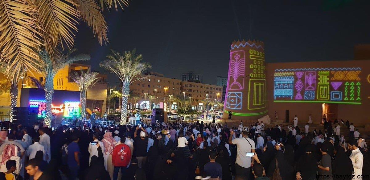 خبر صحفي عن موسم الرياض