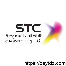 خدمة حفظ المكالمات اورنج Tech Company Logos Company Logo Logos