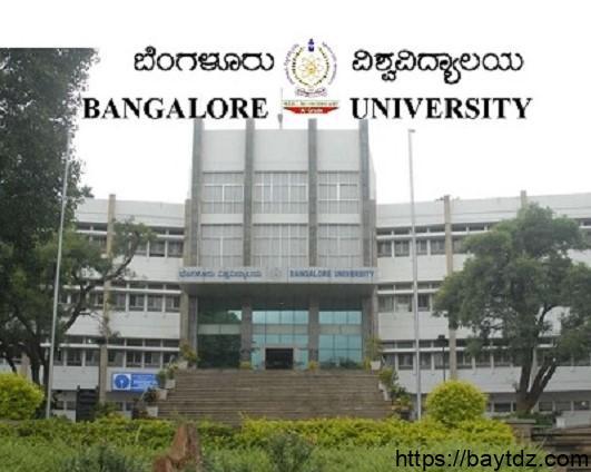 """معلومات عن """" جامعة بنجلور """" الهندية"""