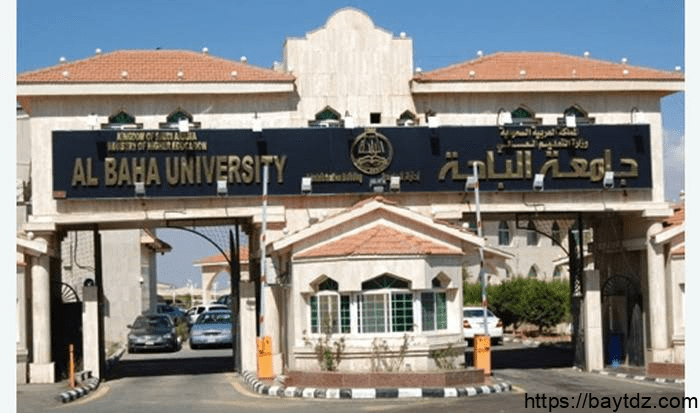 معلومات عن كلية الشريعة والقانون في جامعة الباحة