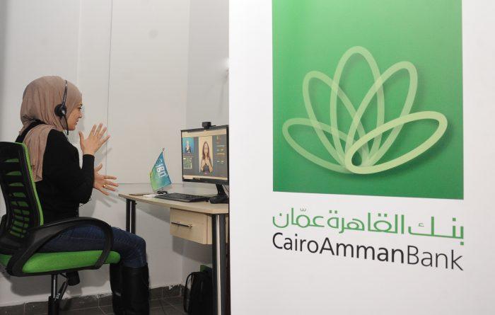 رقم هاتف بنك القاهرة عمان خدمة العملاء وطرق التواصل الأخرى