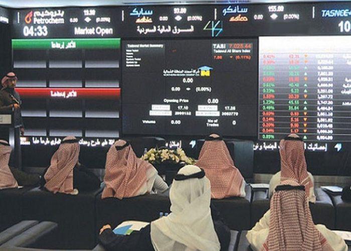 كيف تحصل على توصيات سوق الأسهم السعودي