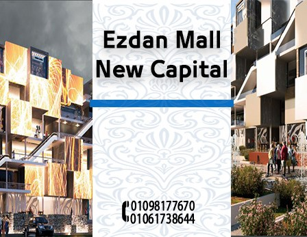 Ezdan Mall New Capital