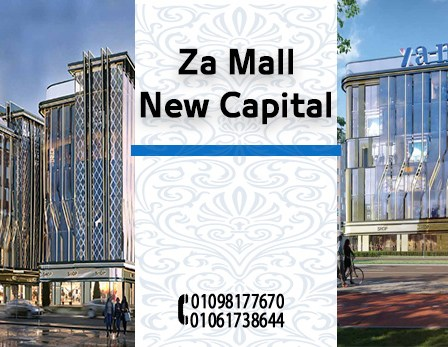 Za Mall New Capital