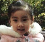 Christina Nguyen, 4,