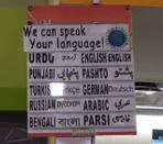 Ten languages