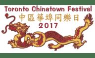 Chinatown BIA