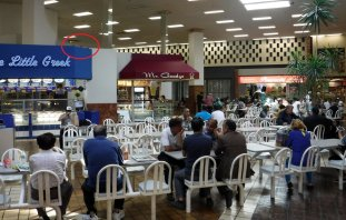 EYTC Food Court/Rudy Limeback Twitter