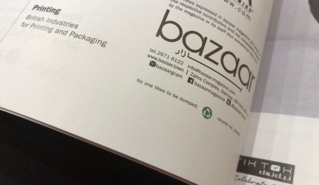 Bazaar magazine's notice to recycle