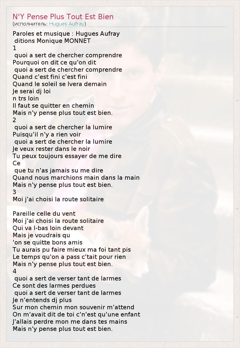 N'y Pense Plus Tout Est Bien : pense, Текст, песни, Pense, Bien,, слова