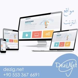 website design turkey