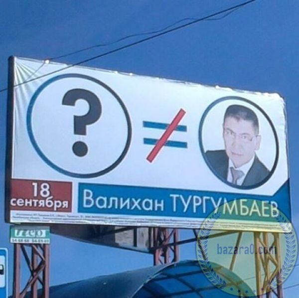 russian_elections_bazara0-9-_wm