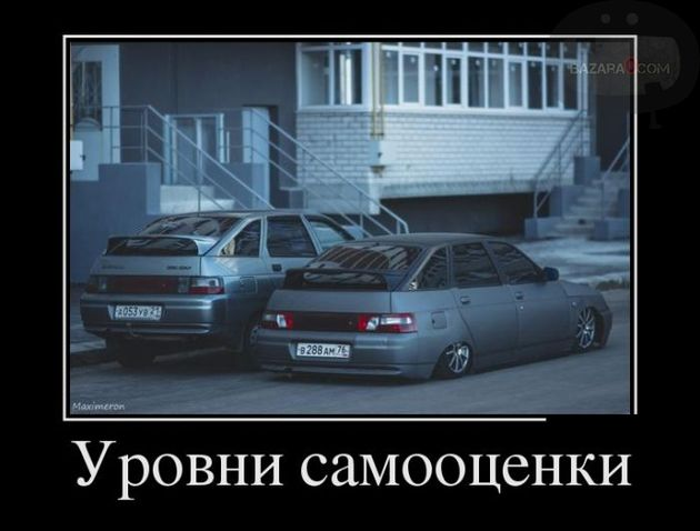 bazara0_demotivators-8-_wm
