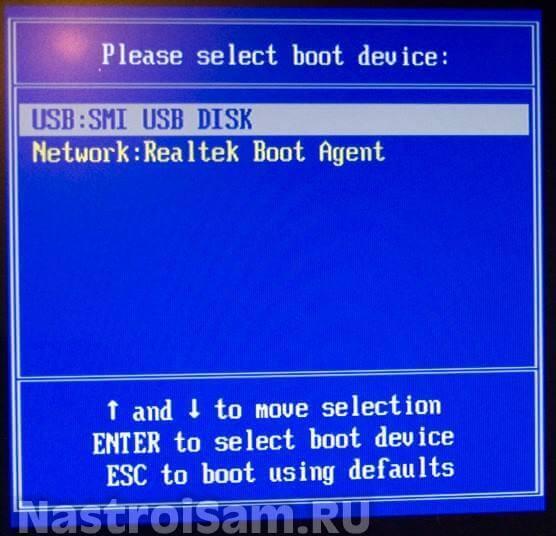Вход в BIOS ноутбука или компьютера  Как зайти в биос lenovo g50
