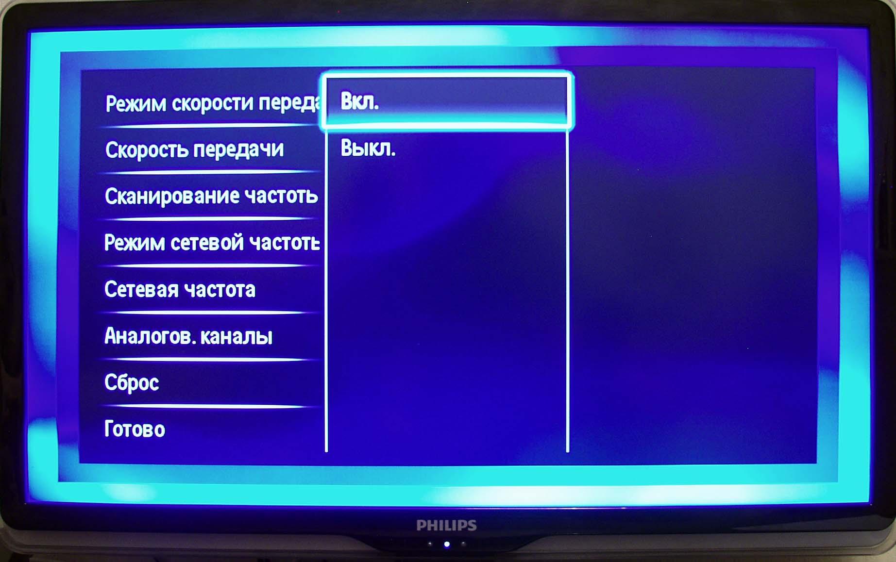 не показывает картинка на телевизоре филипс занятий музыкой